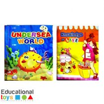 Undersea World and Knowledge of Life Cloth Books