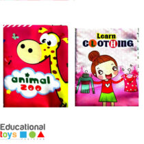 Zoo Animal and Learn Clothing Cloth Books