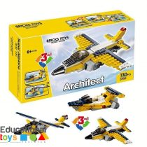 Architect Super Airplane 3-in-1 130 Pcs - 3105