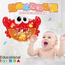 Musical Bubble Crab - Bath Toy